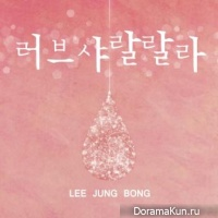 Lee Jung Bong - Love Shah