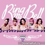 Two X - Ring Ma Bell