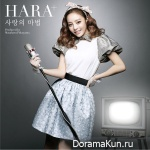 Hara+ – Magic Of Love