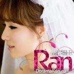 Ran – It is my love, I love you