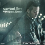 Verbal Jint – Walking in the Rain