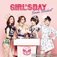 Girl's Day – Female President