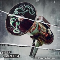 YB – Reel Impulse
