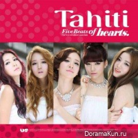 Tahiti – Five Beats Of Hearts