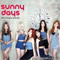 Sunny Days – Meet A Girl Like You