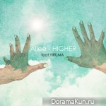 Ailee – Higher