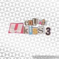U-Kiss – Collage
