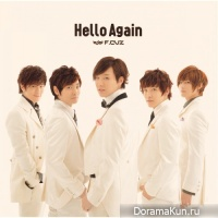 F.CUZ – Hello Again