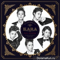 KARA – Full Bloom