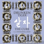 Drunken Tiger – The Cure