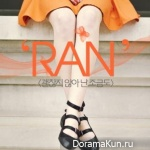 Ran – I'm Not Fine At All