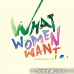 What Women Want – Been wondering