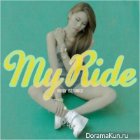 Hoody – My Ride