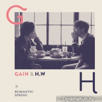 Gain & Hyungwoo – Romantic Spring