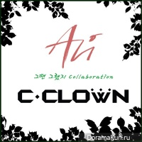 ALi & C-CLOWN – It Was Like That Then