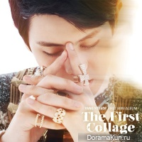 Yang Yoseob – The First Collage