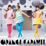 Orange Caramel – Cookies, Cream & Mint