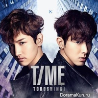 Tohoshinki - Time