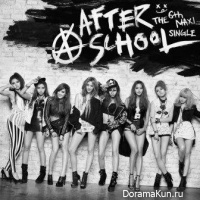 After School – First Love