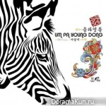 Um Pa Young Dong – Black