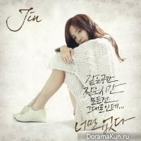JIN – Gone