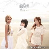 QBS – Kaze no Yoni