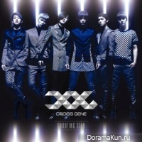 Cross Gene – Shooting Star