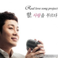 Jung Yeob – Scent That Brings Love