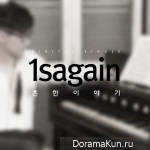 1sagain – Ordinary Story