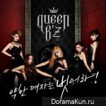 Queen B'Z – Bad