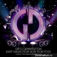 Girls' Generation(SNSD) – Best Selection Non Stop Mix