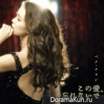 Baek Ji Young – Kono Ai, Wasurenaide