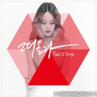 Baek Ji Young – Reminded of You