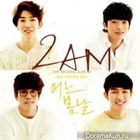 2AM – One Spring Day