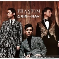 Phantom – New Era