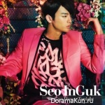 Seo In Guk – We Can Dance Tonight