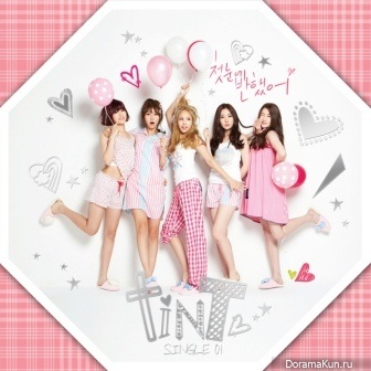 TINT – Love At The First Sight