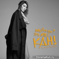 Kahi – Who Are You?