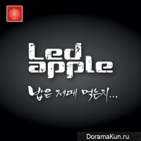 LED Apple – Are You Eating Well