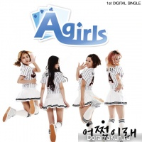 Agirls – Oh My God