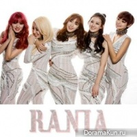 Rania – Just Go