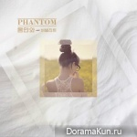 Phantom – Come As You Are