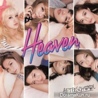 After School – Heaven