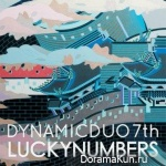 Dynamic Duo – Luckynumbers