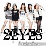 2EYES – Don't mess with me