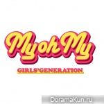 Girls' Generation – My oh My