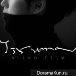 Yiruma – Blind Film
