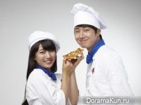 Suzy & Jung Il Woo для Domino Pizza