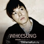 Wheesung – DOKKUN Project Part 1