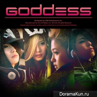 Goddess – A Farewell Party